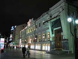 Moscow_Art_Theatre_di_notte.JPG